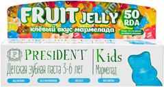 Президент Kids Fruit Jelly Клевый Вкус Мармелада зубная паста детская от 3-6 лет