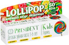 Президент Kids Lollipop Клевый Вкус Леденца зубная паста детская от 3-6 лет