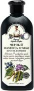 Рецепты Бабушки Агафьи Черный против Перхоти шампунь для всех типов волос