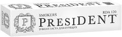 Президент Smokers зубная паста для курящих
