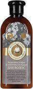 Рецепты Бабушки Агафьи Банька Агафьи Секреты Сибирской Травницы Белая Баня Агафьи шампунь-бальзам для волос