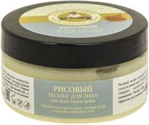 Рецепты Бабушки Агафьи Банька Агафьи Секреты Сибирской Травницы Рисовый пилинг для всех типов кожи лица
