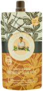 Рецепты Бабушки Агафьи Банька Агафьи Секреты Сибирской Травницы Смягчающий пилинг для ног