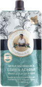 Рецепты Бабушки Агафьи Банька Агафьи Секреты Сибирской Травницы Белая Мылящаяся Глина Агафьи мыло для душа и бани