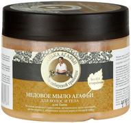 Рецепты Бабушки Агафьи Банька Агафьи Секреты Сибирской Травницы Медовое мыло для бани для волос и тела