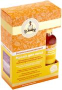 Рецепты Бабушки Агафьи Золотое Омолаживающее масло для всех типов кожи лица