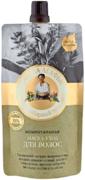 Рецепты Бабушки Агафьи Банька Агафьи Секреты Сибирской Травницы Моментальная маска-уход для волос