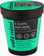 Cafe Mimi 3 Глины маска для волос жирных у корней и сухих на кончиках