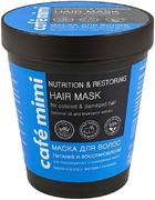 Cafe Mimi Питание и Восстановление Масло Кокоса и Экстракт Голубики маска для поврежденных и окрашенных волос