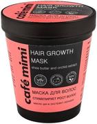 Cafe Mimi Масло Ши и Экстракт Орхидеи маска для волос