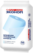 Бумага туалетная влажная Smart Эконом