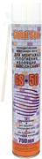 Global Seal GS50 полиуретановая монтажная пена