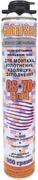 Global Seal GS70+ Gold полиуретановая монтажная пена
