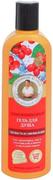 Рецепты Бабушки Агафьи Лимонник Агафьи Секреты Сибирской Травницы Лимонниковый Свежесть и Сияние гель для душа для всех типов кожи