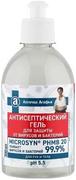 Рецепты Бабушки Агафьи Аптечка Агафьи Антисептический гель для рук и тела