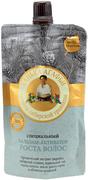 Рецепты Бабушки Агафьи Банька Агафьи Секреты Сибирской Травницы Специальный бальзам-активатор роста волос