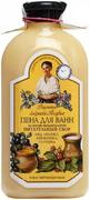 Рецепты Бабушки Агафьи Секреты Сибирской Травницы Питательный Сбор пена для ванн на основе мыльного корня