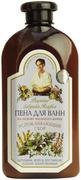 Рецепты Бабушки Агафьи Секреты Сибирской Травницы Успокаивающий Сбор пена для ванн на основе мыльного корня