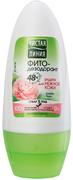Чистая Линия Отвар 5 Трав Защита для Нежной Кожи Хлопок, Пион фито-дезодорант антиперспирант роликовый