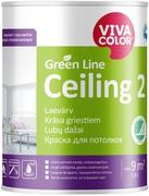 Vivacolor Green Line Ceiling 2 краска для потолков