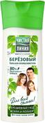 Чистая Линия Березовый бальзам-ополаскиватель для всех типов волос