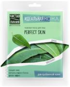 Чистая Линия Фитотерапия Идеальная Кожа Perfect Skin Цинк Эвкалипт тканевая маска для проблемной кожи лица