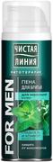 Чистая Линия Фитотерапия for Men Гладкость и Комфорт Мята и Лед пена для бритья для нормальной кожи
