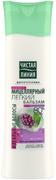 Чистая Линия Фитотерапия Идеальные Волосы Шелковица бальзам для длинных волос мицеллярный легкий