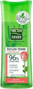 Чистая Линия Фитотерапия Лепестки Роз лосьон-тоник ухаживающий для сухой и чувствительной кожи