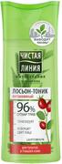 Чистая Линия Фитотерапия Шиповник лосьон-тоник витаминный для тусклой, уставшей кожи