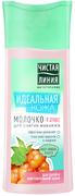 Чистая Линия Фитотерапия Идеальная Кожа Морошка и Ромашка молочко для снятия макияжа для сухой и чувствительной кожи