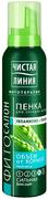 Чистая Линия Фитотерапия Фитосалон Объем от Корней Пшеница пенка для укладки волос