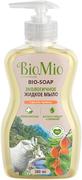 Biomio Bio-Soap с Маслом Абрикоса мыло жидкое экологичное