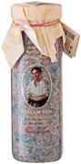Рецепты Бабушки Агафьи Тонизирующая с Боярышником и Шиповником соль для ванн