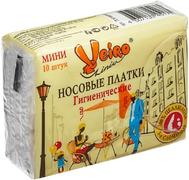 Veiro Гигиенические Мини платки носовые