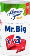 Мягкий Знак Mr. Big полотенца бумажные