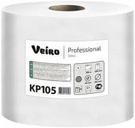 Veiro Professional Basic полотенца бумажные в рулонах с центральной вытяжкой