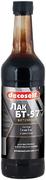 Пуфас Decoself БТ-577 лак битумный