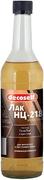Пуфас Decoself НЦ-218 лак мебельный