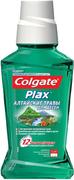 Колгейт Plax Алтайские Травы ополаскиватель для полости рта