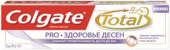 Колгейт Колгейт Total Pro Здоровье Десен зубная паста