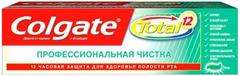 Колгейт Колгейт Total Профессиональная Чистка зубная гель-паста с фторидом