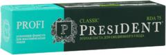 Президент Profi Classic зубная паста для ежедневного ухода