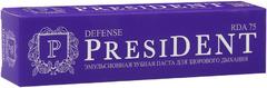 Президент Defense зубная паста эмульсионная