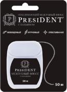 Президент с Папаином межзубной флосс отбеливающий (зубная нить)
