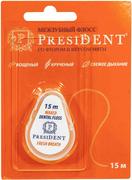 Президент Мята и Фтор межзубной флосс вощеный (зубная нить)