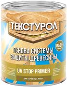 Текстурол UV Stop Primer основа системы защиты древесины