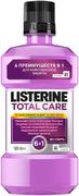 Листерин Total Care ополаскиватель для полости рта 6 в 1