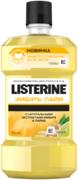 Листерин Имбирь-Лайм ополаскиватель для полости рта