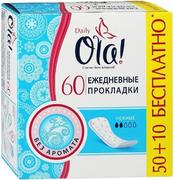 Ola! Daily прокладки ежедневные без аромата